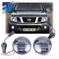 2PCS Car Fog Lamp Super Bright LED Fog Light For NISSAN PATHFINDER,X TRAIL,SYLPHY