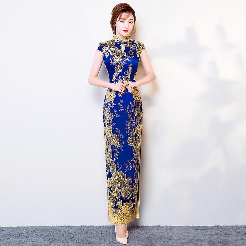 Vestido largo chino tradicional Cheongsam moderno Qipao 2017 vestido - Ropa nacional