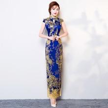 Panjang Cina Tradisional Gaun Cheongsam Modern Qipao 2017 Busana Biru Renda Vestido Oriental Style Party Dresses Gaun Pengantin