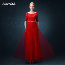 New Arrival Bridesmaid Dresses with Half Sleeve Elegant Bride Gown Lace Long Ball Prom Party Homecoming/Graduation Formal Dress women dress long party ball prom gown sleeveless formal bridesmaid lace dresses