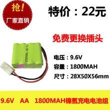 New genuine 9 6V AA 1800MAh Ni MH battery NI MH circuit board medical equipment toys