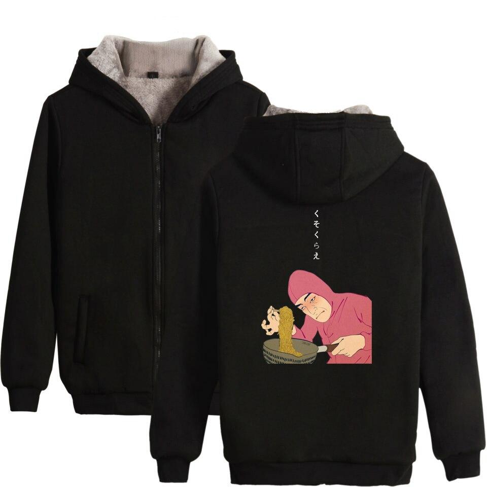Pink Guy Ramen King VAPORWAVE Hoodies Men/Women Zipper Hoodies Sweatshirt Women/Men Fluff Winter Thicken Clothes