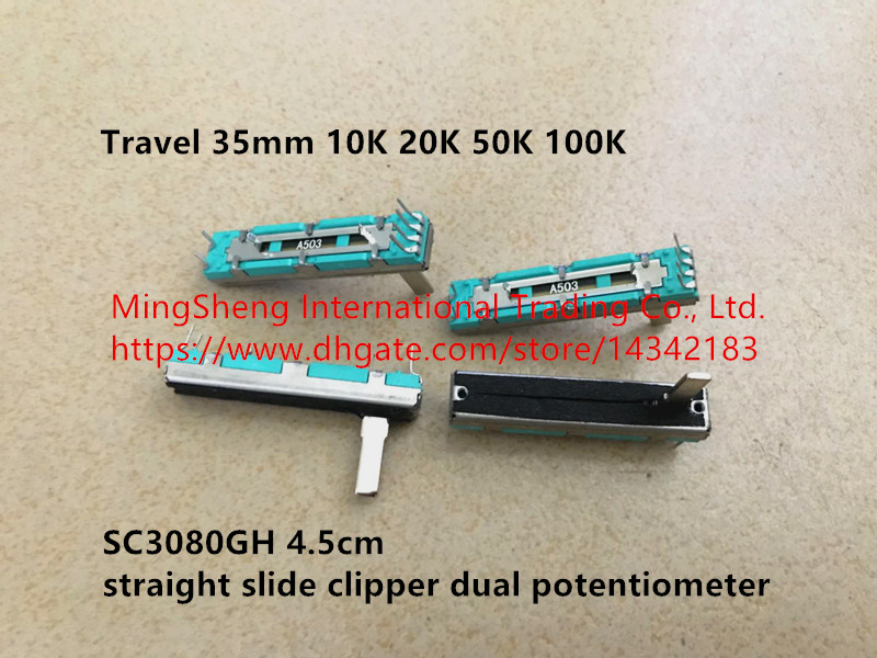 Original new 100% SC3080GH 4.5cm straight slide clipper dual potentiometer travel 35mm 10K 20K 50K A503 B503 100K A104 (SWITCH) spanish two tone double potentiometer 10k 50k