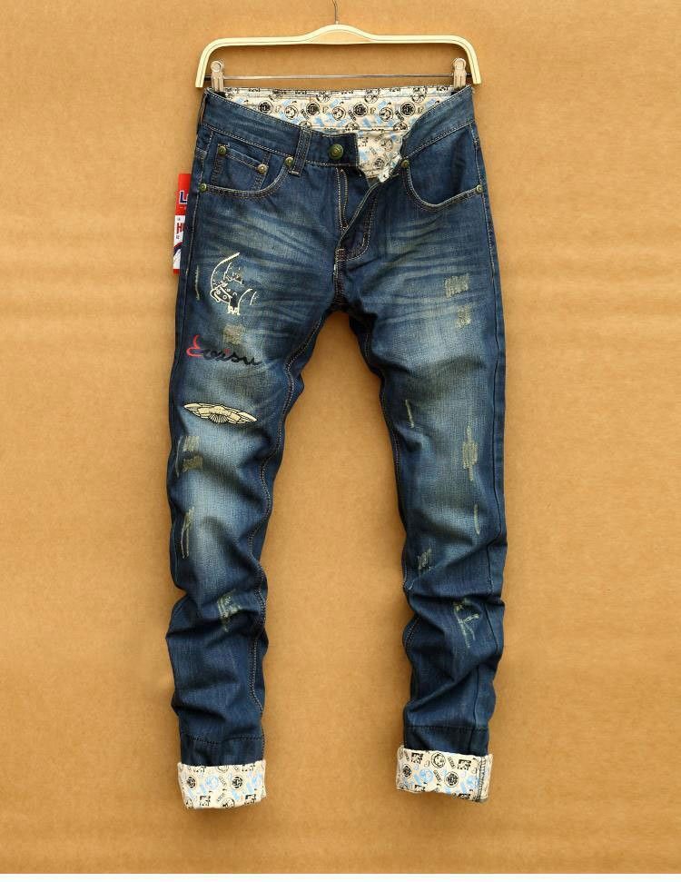 Buy Mens Designer Jeans - Xtellar Jeans
