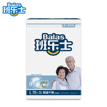 L Size Disposable Diapers Incontinence Diaper for Old Man or Woman