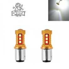 BA15D 1157 12V 3030 10W 7500K 15-SMD Cold White LED Car Additional Brake lights  (2PCS)