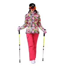 2017 New Womens Ski Suit Winter Sports Outdoor Jacket Pink S