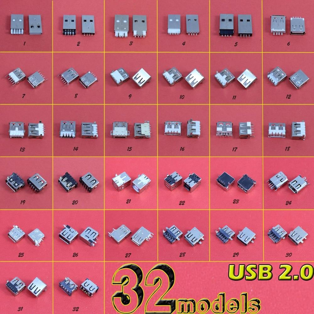 32Models USB Socket 2.0 USB Jack Connector Port For Lenovo Samsung Dell HP Toshiba Sony Laptop for Acer Aspire 5232 5241