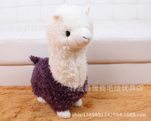 free shipping cartoon alpaca plush toy throw pillow birthday gift h437