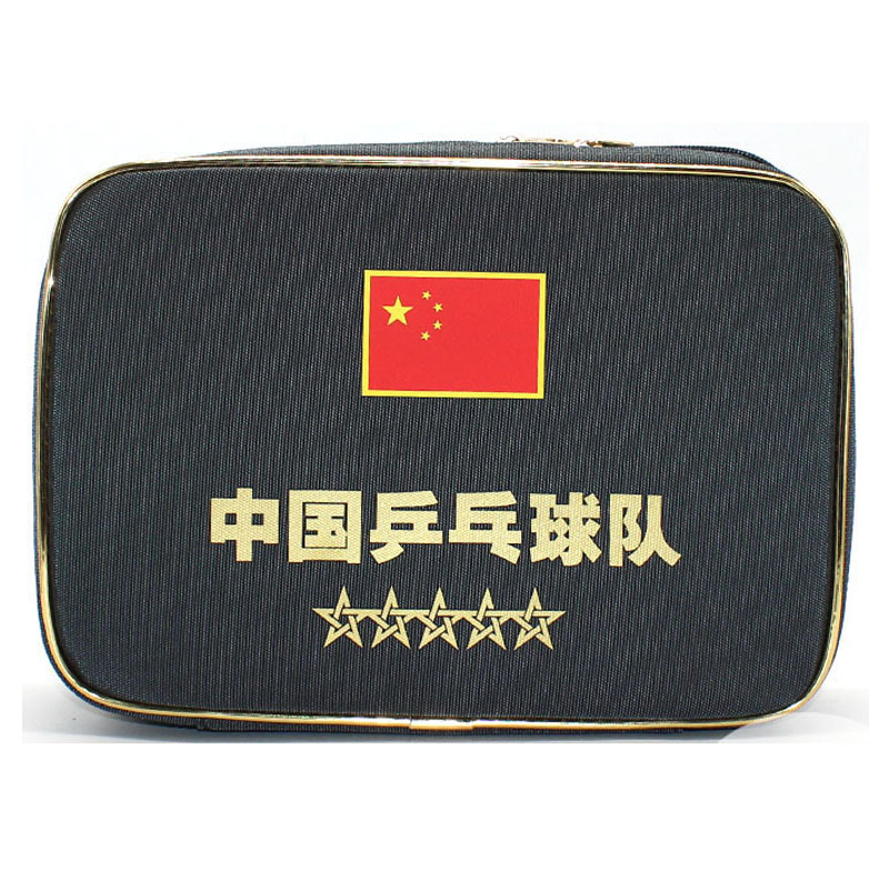 Table tennis CASE bag for racket Ma Long national team patted fan Zhendong Xu Xin Olympic