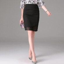 2016 New women's Office OL Wear Midi Sexy Skirt fall wild ladies solid color sexy pencil Skirt vestido de outono