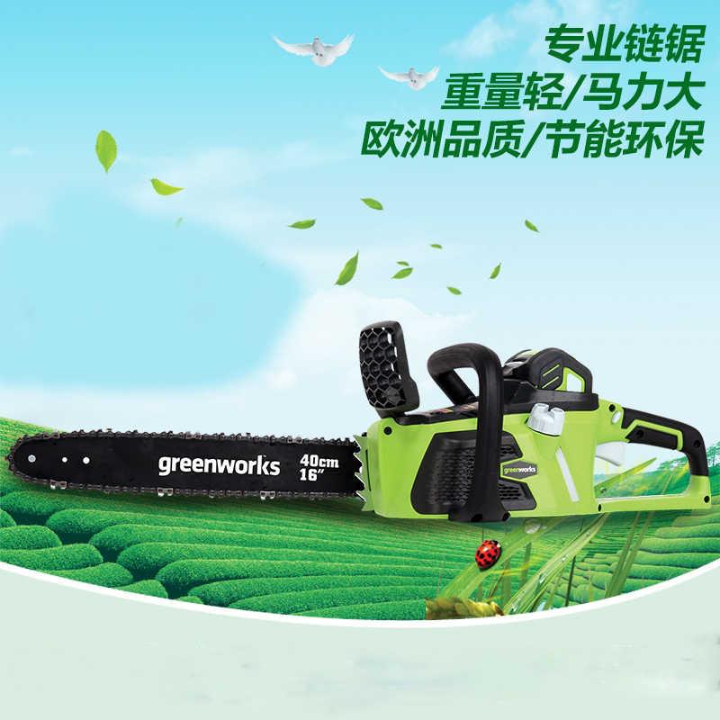 Greenworks 40v sierra de cadena inalámbrica motor sin escobillas 20312 motosierra, sin incluir batería y cargador
