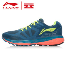 Li Ning original running shoes Li ning cloud second generation Men Athletic Shoes for men Water-Proof Breathable shoes ARHK075