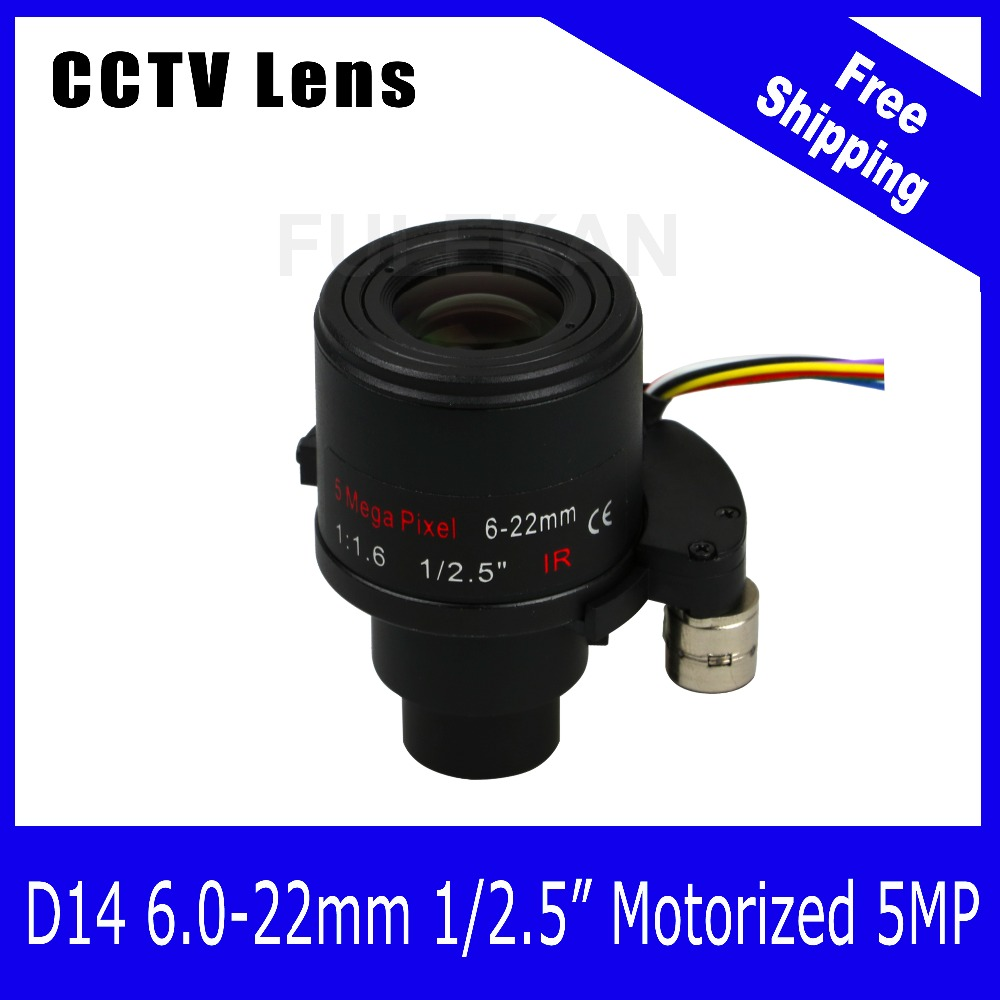 Motor 5Megapixel  Varifocal HD CCTV Lens 6-22mm 1/2.5 inch D14 Mount With Zoom and Focus For 3MP/4MP/5MP Camera Free Shipping qhy5p ii c 5 0 megapixels 1 2 5 inch cmos camera with free a 8mm cctv lens