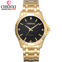CHENXI Brand Famous Noble Gentlmen Watch Classic Luxury Gold Stainless Steel Quartz Male Watches Fashion Delicate