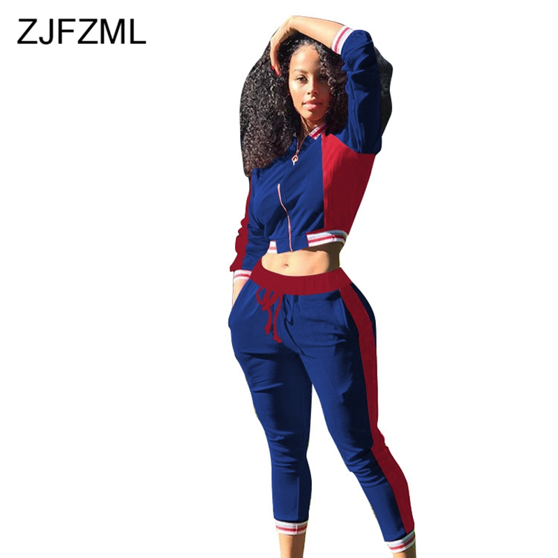 Color Block Casual 2 Two Piece Sweat Suits Women Clothes Long Sleeve Front Zipper Jacket Top And Drawstring Bodycon Trouser Outf