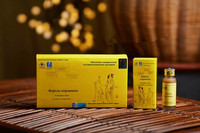 3pack 12 Bottles League Cordyceps Sinensis Man Sex Product Protect Kidney Enhance Immunity Anti Aging Anti