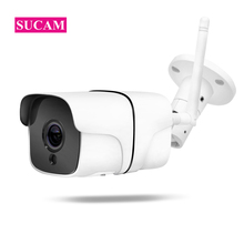 SUCAM Waterproof 2MP Wifi IP Camera Outdoor 720P 960P 1080P Two Way Audio Wireless Security Bullet 3.6mm Lens