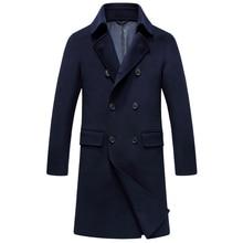 Мужские шерстяные Пальто шерсти бизнес случайный куртки 2017 Новый стиль Мужчины Кашемировые Пальто двусторонняя шерстяные Траншеи пальто Мужчины