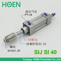 SI40 50 SI40 75 SI40 125 SI40 150 SI40 200 SI series double acting single rod / adjustable stroke standard pneumatic cylinder