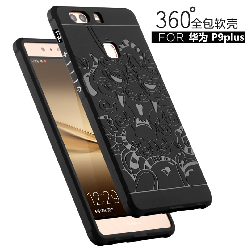 For Huawei P9 Plus Case Cover 5 5 inch For Huawei P9 Plus Back Covers Cases