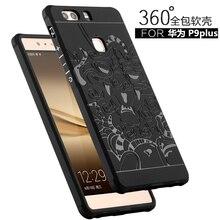 Для Huawei P9 P9 Плюс Чехол 5.5 дюймов Для Huawei плюс Назад Охватывает Случаи Телефона антидетонационных Броня Кремния Защитная Сумка Кожи