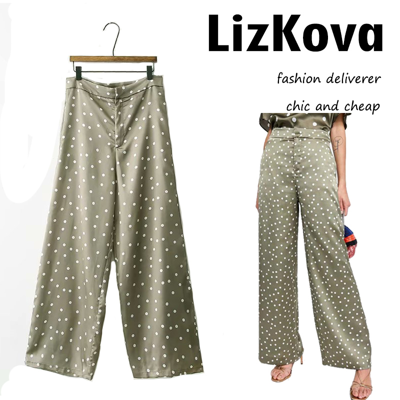 2018 Autumn High Waist Polka Dot   Wide     Leg     Pant   Lady Luxury Satin   Pants   Casual Loose Trousers Harajuku Streetwear