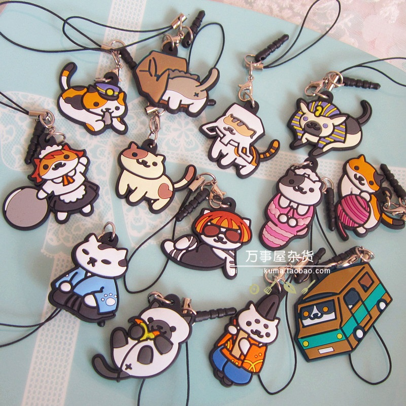 neko atsume anime mobile game series 2 rubber resin kawaii keychain pendant in action toy. Black Bedroom Furniture Sets. Home Design Ideas