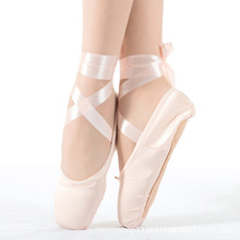 2018 High-end Satin Face Child Ballet Pointe Dance Shoes Girls Professional Flats Graceful Ribbon Kids Hard Bottom