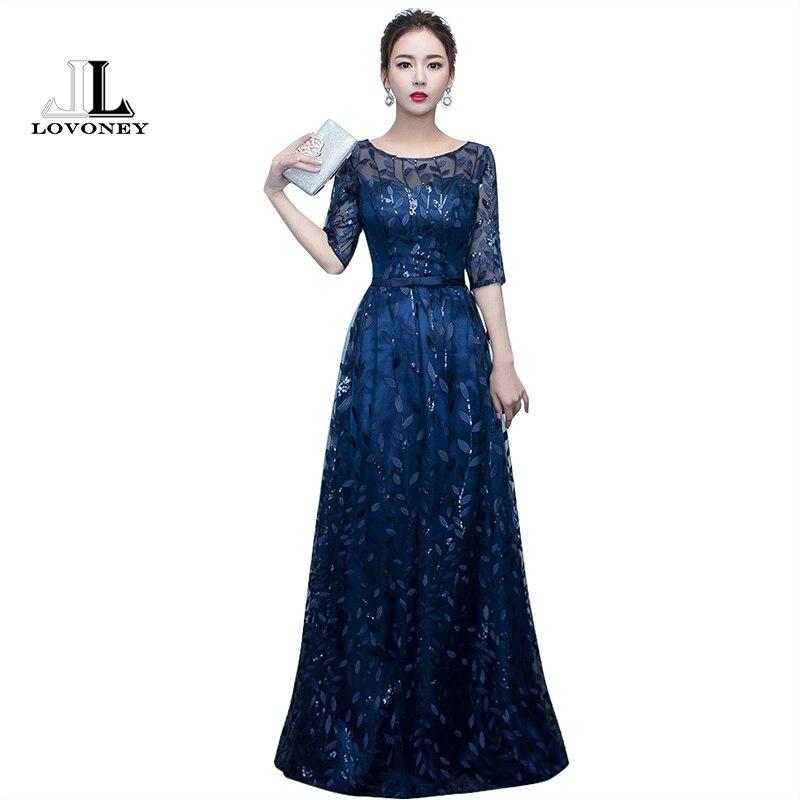 LOVONEY Long Evening Dress 2019 Hot Sale Scoop Neck Half Sleeves Navy Blue Lace Up Formal Evening Dresses Robe De Soiree M212