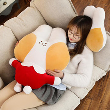 Cute Big Face Rabbit Bunny Pillow Plush Toy Down Cotton Doll Keychain Small Pendant Girl Nap