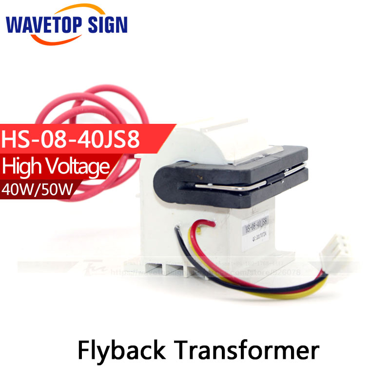 40W 50W high voltage flyback transformer for 50W CO2 laser power supply high voltage flyback transformer hy a 2 use for co2 laser power supply
