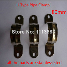 80mm Stainless Steel Saddle Clamp U Type Metal Pipe Hose Clips