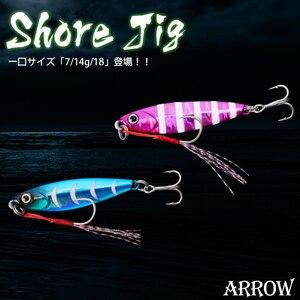 Flecha de pesca tsurinoya 7/42mm, isca de pesca jig 7/14g/54mm, 18g/61mm isca de metal de fundição longa, isca de água salgada para truta