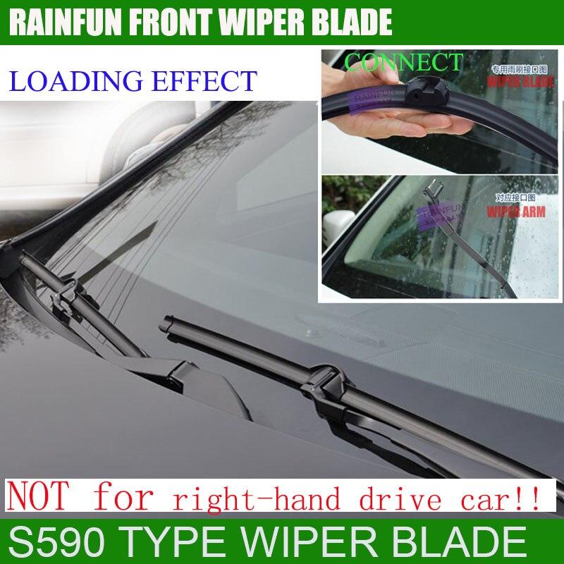 RAINFUN специальный автомобиль стеклоочистителя для VW TOUAREG(07-), 26+ 26 дюймов Длина распродажа! натуральный авто стеклоочиститель, 2 шт в партии