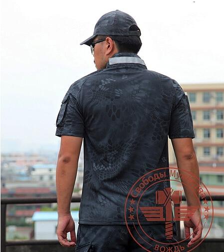 Kryptek Mandrake short sleeve T-shirt Kryptek hood t-shirt