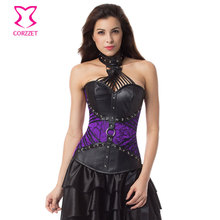 Plus Size Purple Steel Boned Overbust Corset Sexy Corsets And Bustiers Gothic Steampunk Clothing Corselete Feminino Espartilhos