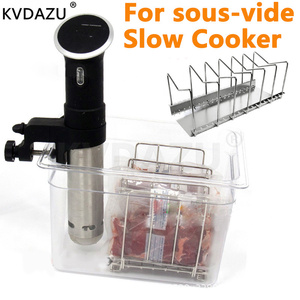 Sous Vide Rack Stainless Steel