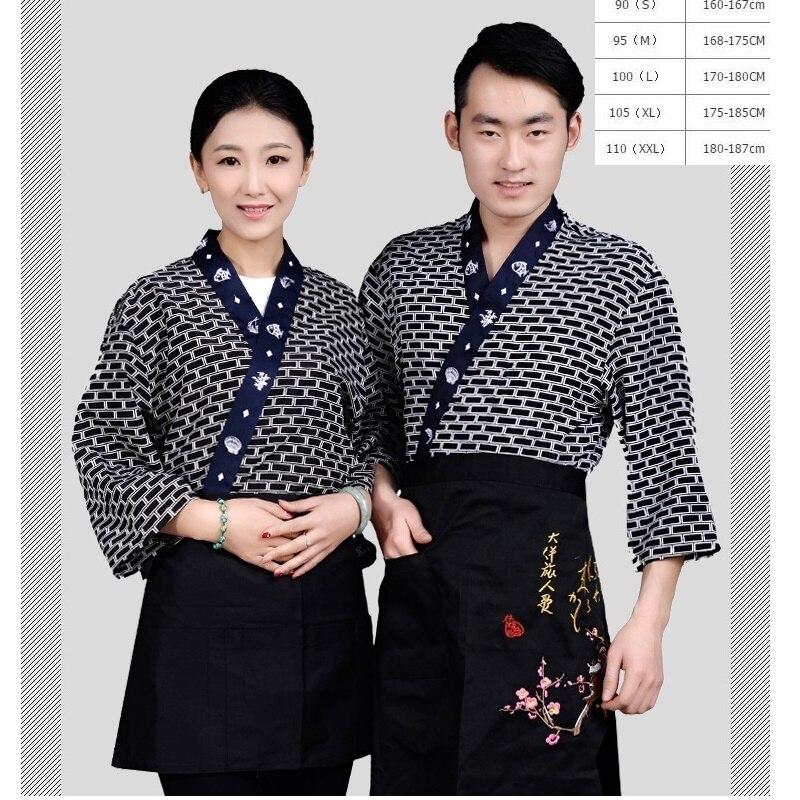(10set-Hat-Apron-Shirt)Japanese Kitchen Chef Wear Work Clothes Korean Cuisine Chef Uniform Short Sleeved Summer Style