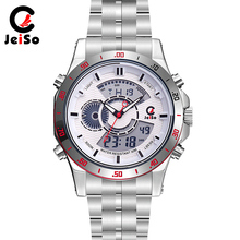 Mens Watches To Luxury Brand Men Steel Sports Watches JEISO Men's Quartz LED Digital Clock Waterproof Military Wrist Watch