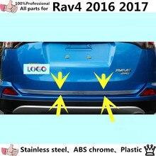 Автомобиль обложка Из Нержавеющей Стали внутренняя Задний Бампер отделка багажника знак лампа рамка порог педали панель 1 шт. для T0Y0TA Новый RAV4 2016 2017
