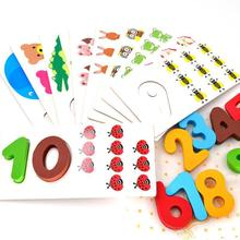 BOHS Arithmetic Digital Number Card Jigsaw Matching Puzzle Cognitive Learning Clutch Plate Learning Wooden Toys   Children
