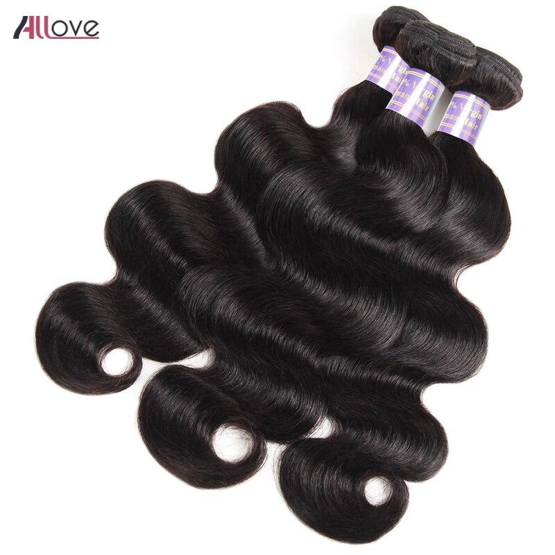 Allove Объёмные локоны монгольской плетение волос 3 Связки Natural Цвет 100% человеческих волос пучков машина двойной уток