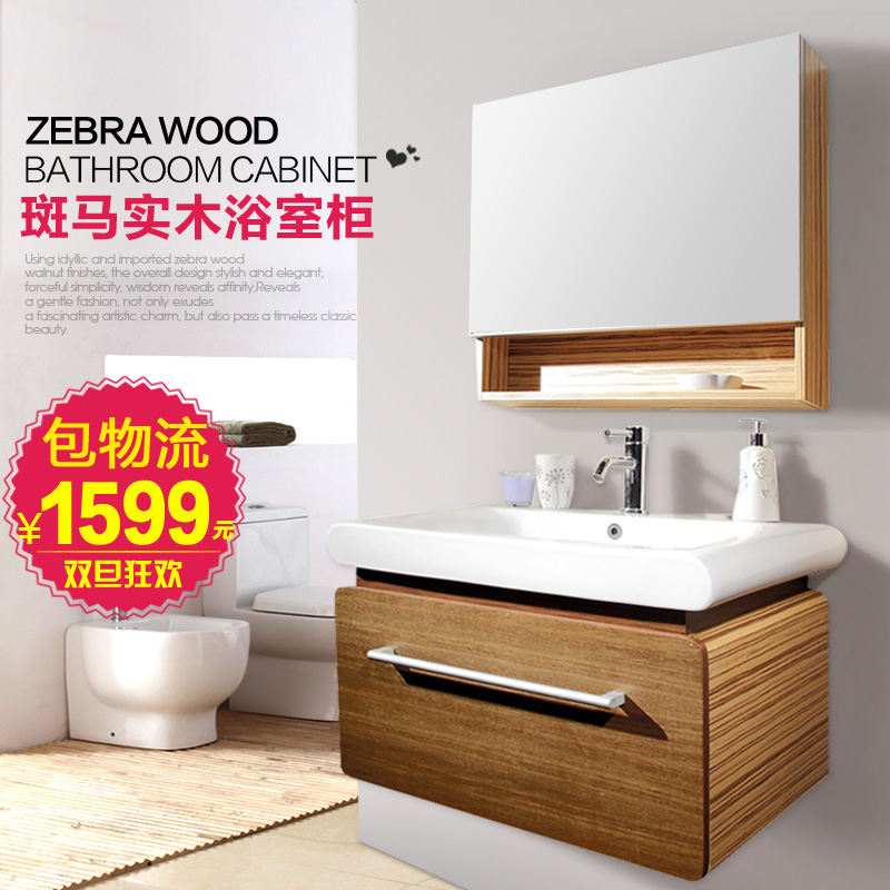 Aliexpress com   Buy Bathroom cabinet combination of solid wood cabinet  wash basin mirror from Reliable cabinet bed suppliers on Melan electronic. Aliexpress com   Buy Bathroom cabinet combination of solid wood