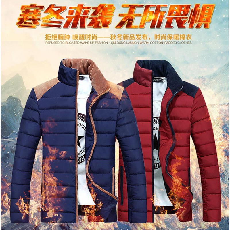 Mens Natural Color Zipper New Rushed Polyester Stand Thick No Natural Color Slim 2016 Men s