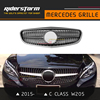 C Class Grill Diamond Style Front Mesh Grille Auto Parts Fit For Mercedes Benz W205 Classic