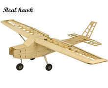 RC Plane Laser Cut Balsa Wood Airplane Kit 2.5-4.0cc nitro or electric Cessna152 Frame Model Building Kit(China)