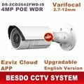 4MP varifocal zoom IP POE camera outdoor DS-2CD2642FWD-IS replace DS-2CD2632F-IS 2cd2632f 2cd2632f-is ds-2cd2632f ds-2cd2632f-i
