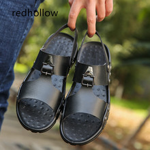 Купить с кэшбэком Men Fashion Sandals Men's Slippers Leather Shoes Summer Beach Sandals Casual Soft Men Shoes Flip-Flops Zapatos Big Size 38-47