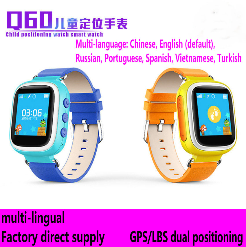 Q60 child positioning watch Smart watchGPS dual positioning watch Multi-language children's watch